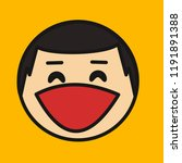 emoji with laughing out loud... | Shutterstock .eps vector #1191891388