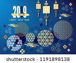 2019 happy new year backgrounds ...   Shutterstock .eps vector #1191898138