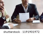 close up of diverse hr managers ... | Shutterstock . vector #1191901972