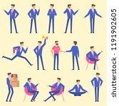 set  flat design man character... | Shutterstock .eps vector #1191902605