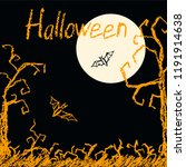 halloween black background with ... | Shutterstock .eps vector #1191914638