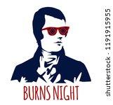 burns night supper card   | Shutterstock .eps vector #1191915955
