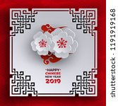 chinese new year 2019 banner.... | Shutterstock .eps vector #1191919168