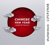 chinese new year 2019 banner ... | Shutterstock .eps vector #1191919648