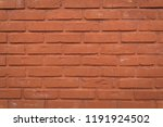 brick wall brown color | Shutterstock . vector #1191924502
