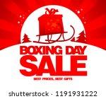 boxing day sale design  raster... | Shutterstock . vector #1191931222
