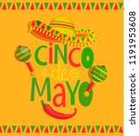 hand drawn lettering   cinco de ... | Shutterstock . vector #1191953608
