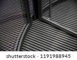 lower part of revolving doors... | Shutterstock . vector #1191988945