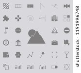 mountains sun icon. web icons...
