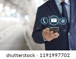 contact us  customer support... | Shutterstock . vector #1191997702