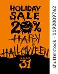 holiday halloween sale.... | Shutterstock .eps vector #1192009762