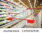 supermarket grocery store with... | Shutterstock . vector #1192032928