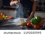 close up of human hands in the... | Shutterstock . vector #1192035595