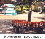 seoul  korea   september 18 ... | Shutterstock . vector #1192040212
