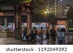 tokyo  japan   september 29th ... | Shutterstock . vector #1192049392