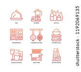 kitchen and cookware icons | Shutterstock .eps vector #1192069135