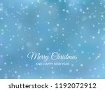 vector holiday background with... | Shutterstock .eps vector #1192072912