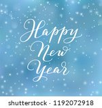 happy new year text ... | Shutterstock .eps vector #1192072918