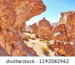 bolivia  salar de uyuni  rock...   Shutterstock . vector #1192082962