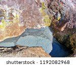 bolivia  salar de uyuni  sasnta ...   Shutterstock . vector #1192082968