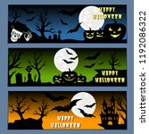 halloween banners leaflets blue ... | Shutterstock .eps vector #1192086322
