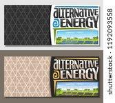 vector banners for alternative... | Shutterstock .eps vector #1192093558