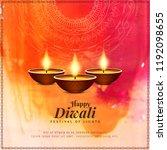 abstract happy diwali beautiful ... | Shutterstock .eps vector #1192098655