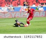 harrison  nj   september 30 ... | Shutterstock . vector #1192117852