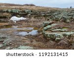 the slope of the stony hill... | Shutterstock . vector #1192131415