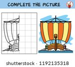 complete the picture of viking... | Shutterstock .eps vector #1192135318
