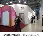 moscow russia   september 27 ... | Shutterstock . vector #1192138678