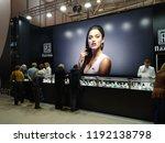 moscow russia   september 27 ... | Shutterstock . vector #1192138798