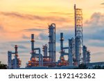 scenic view of the oil refinery ... | Shutterstock . vector #1192142362