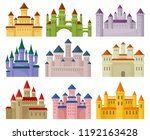 flat vector set of colorful... | Shutterstock .eps vector #1192163428