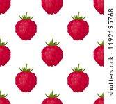 seamless pattern   ripe red... | Shutterstock .eps vector #1192195768