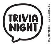 trivia night. vector hand drawn ... | Shutterstock .eps vector #1192206262