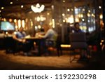 background restaurant  ... | Shutterstock . vector #1192230298