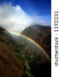 Hawaiian Rainbow In A Ravine...