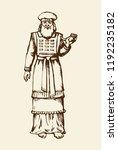 moses torah historic divine... | Shutterstock .eps vector #1192235182