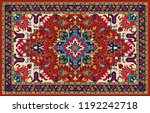 Stock vector persian carpet tribal vector texture easy to edit and change a few colors by swatch window 1192242718