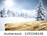 table background of free space...   Shutterstock . vector #1192248148
