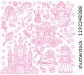 little princess fairy tale. set ... | Shutterstock .eps vector #1192248388