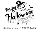 happy halloween lettering ... | Shutterstock .eps vector #1192254625