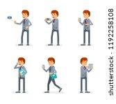 vector young adult man in...   Shutterstock .eps vector #1192258108