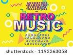 80's retro alphabet font.... | Shutterstock .eps vector #1192263058