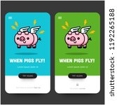 when pigs fly page design with...