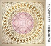 golden ornate decorative...   Shutterstock .eps vector #1192269742