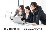group of businesswoman in the... | Shutterstock . vector #1192270045