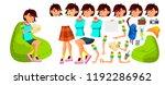 asian teen girl. animation... | Shutterstock . vector #1192286962