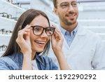 portrait of smiling woman... | Shutterstock . vector #1192290292